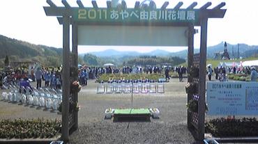 110429_084610